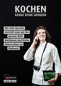 Kampagne weite Welt Sprache 2
